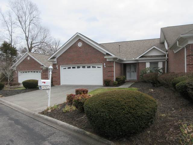 4902 Endecott Way, Knoxville, TN 37918 (#1140333) :: Billy Houston Group