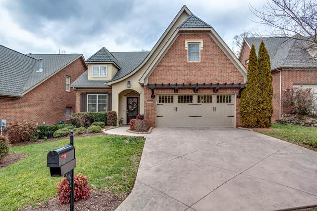 10451 Wellington Chase Lane, Knoxville, TN 37932 (#1140389) :: Shannon Foster Boline Group