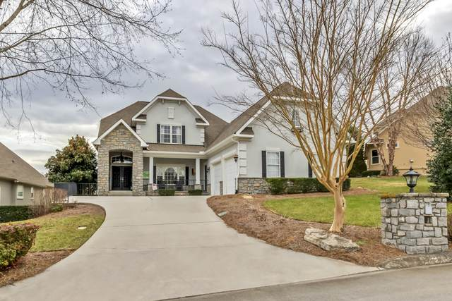 104 Greenfinch Drive, Vonore, TN 37885 (#1140497) :: Tennessee Elite Realty