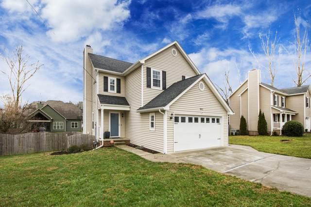 8812 Ryegate Drive, Knoxville, TN 37922 (#1140551) :: Adam Wilson Realty
