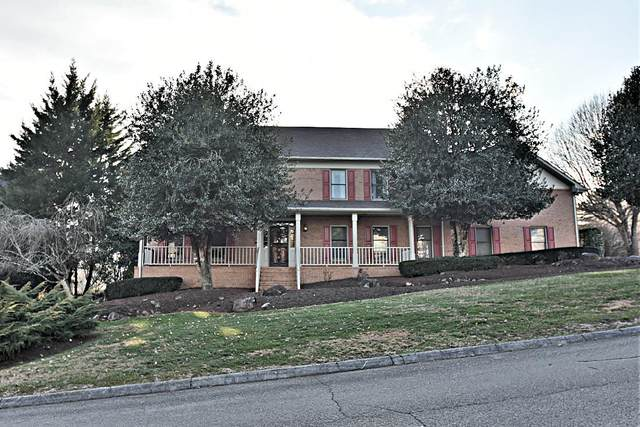 5329 Fountain Gate Rd, Knoxville, TN 37918 (#1140553) :: Billy Houston Group