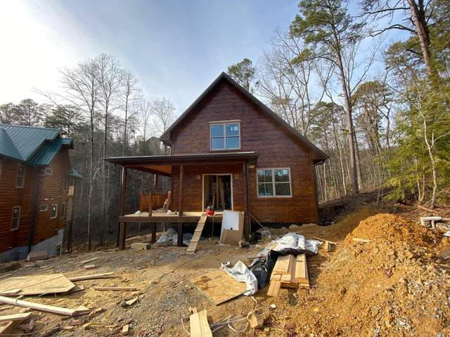 2104 Roscoe Court, Sevierville, TN 37862 (#1140633) :: JET Real Estate