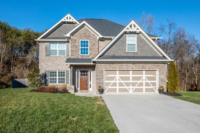7550 Bellingham Drive, Knoxville, TN 37919 (#1140700) :: The Cook Team