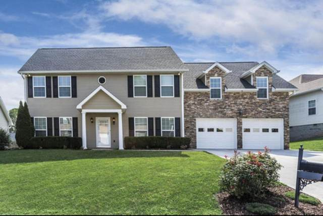 1218 Walnut Branch Lane, Knoxville, TN 37922 (#1140709) :: The Cook Team