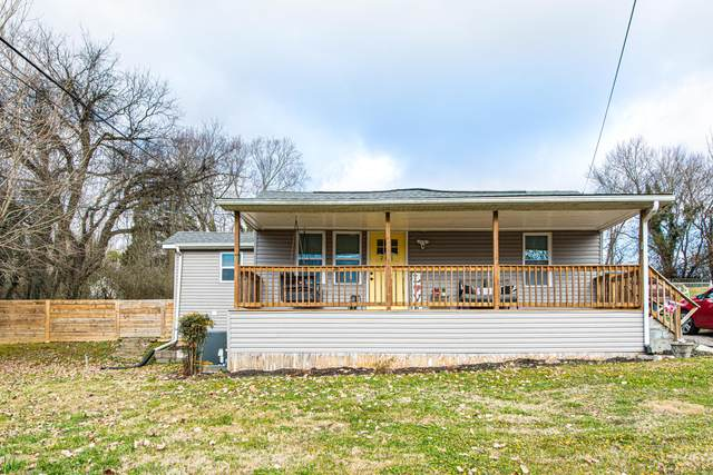 2111 Bernhurst Drive, Knoxville, TN 37918 (#1141345) :: Tennessee Elite Realty