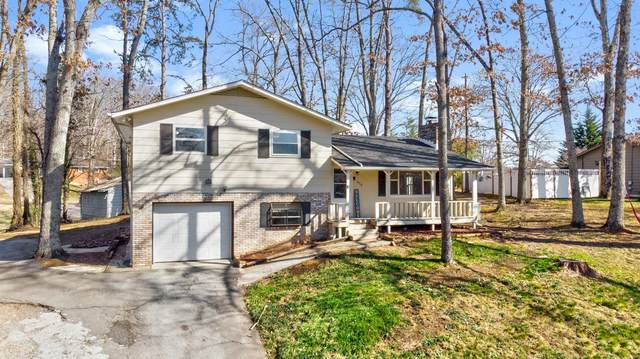 4612 Landon Drive, Knoxville, TN 37921 (#1141524) :: The Cook Team