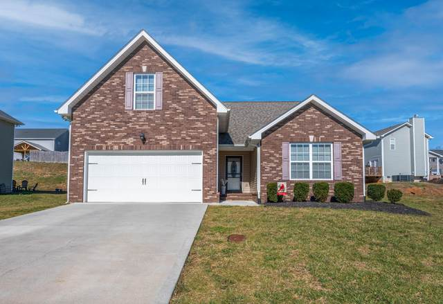 2681 Southwinds Circle, Sevierville, TN 37876 (#1141527) :: Tennessee Elite Realty