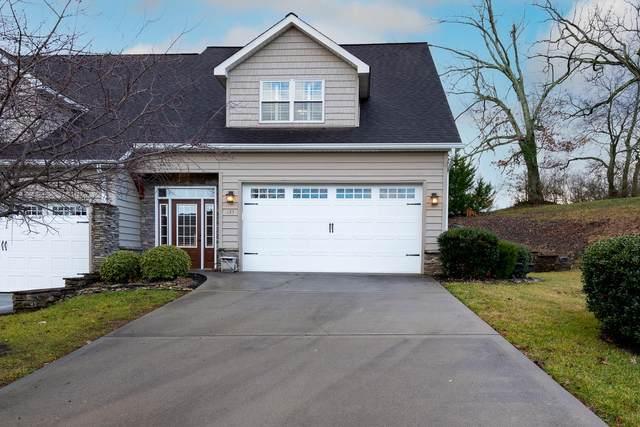 135 Chelsea Lane, Maryville, TN 37803 (#1141556) :: Realty Executives Associates