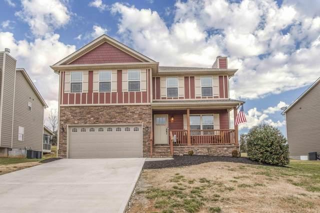 260 Twilight Blvd, Sharps Chapel, TN 37866 (#1141654) :: Tennessee Elite Realty