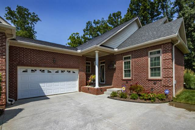 2462 Mountain Drive, Lenoir City, TN 37772 (#1141662) :: Adam Wilson Realty