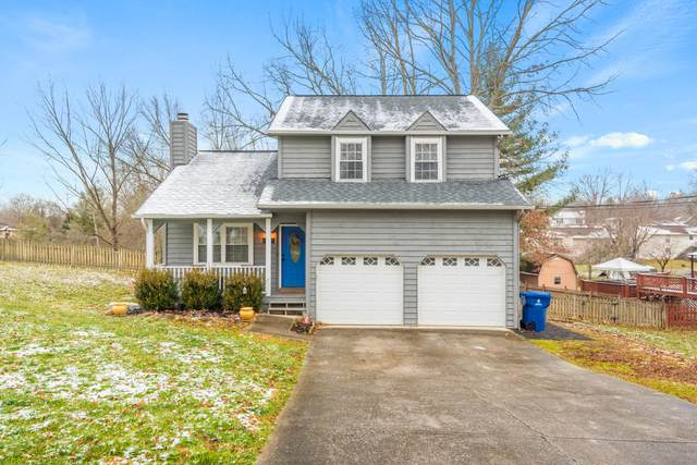 6601 Graycroft Circle, Knoxville, TN 37918 (#1141806) :: The Cook Team