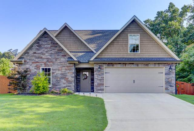7901 Forbes Lane, Knoxville, TN 37931 (#1141903) :: Realty Executives Associates Main Street