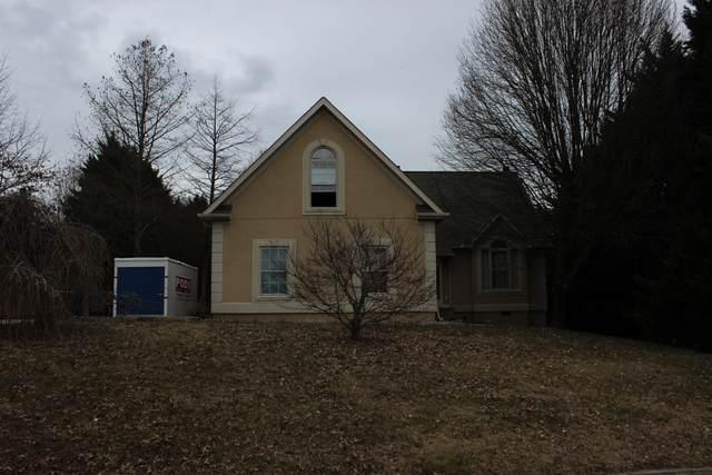 911 Alcott Lane, Knoxville, TN 37918 (#1142035) :: Tennessee Elite Realty