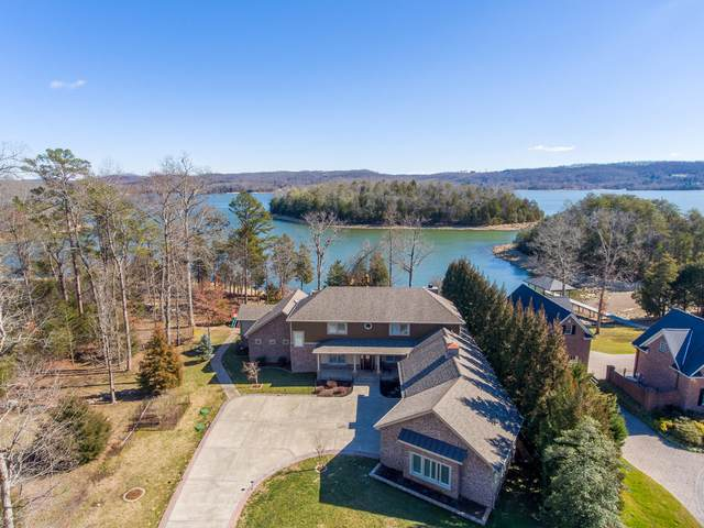 131 E Shore Drive, Rockwood, TN 37854 (#1142176) :: Catrina Foster Group