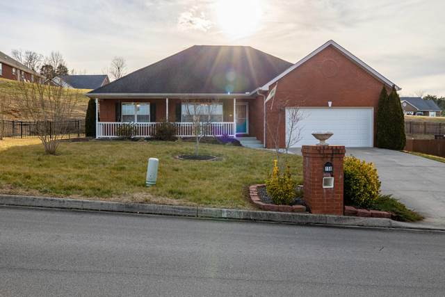 150 S Wingate Way, Lenoir City, TN 37771 (#1142227) :: Realty Executives Associates Main Street