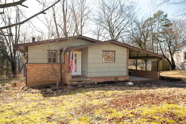 3134 Culpepper Rd, Knoxville, TN 37917 (#1142269) :: Tennessee Elite Realty