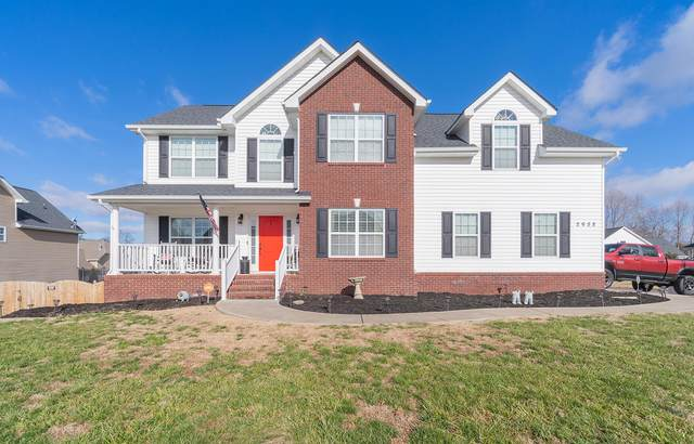 2658 Daventry Drive, Maryville, TN 37804 (#1142433) :: Billy Houston Group