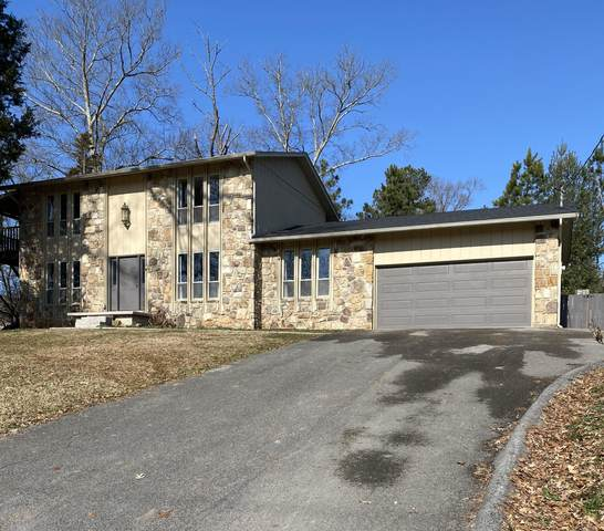 1229 Haralson Lane, Knoxville, TN 37938 (#1142591) :: Realty Executives Associates Main Street