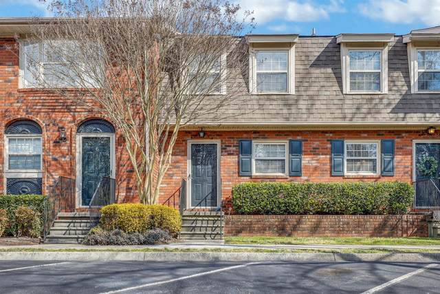 6521 Deane Hill Drive Apt 7, Knoxville, TN 37919 (#1142602) :: Realty Executives Associates Main Street
