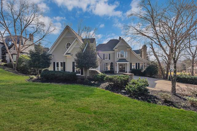 7206 Sherwood Drive, Knoxville, TN 37919 (#1142606) :: Realty Executives Associates Main Street