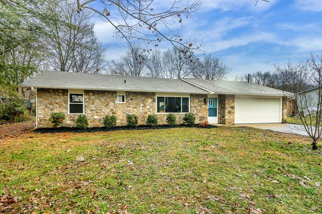 2313 Sunnydell Lane, Sevierville, TN 37876 (#1142734) :: The Cook Team