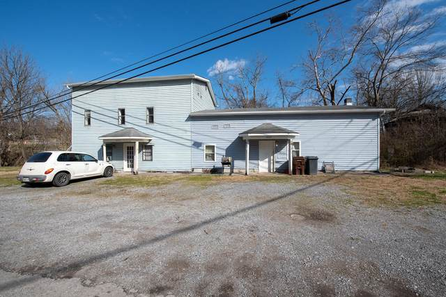 4703 Wildwood Rd, Maryville, TN 37804 (#1142863) :: Adam Wilson Realty