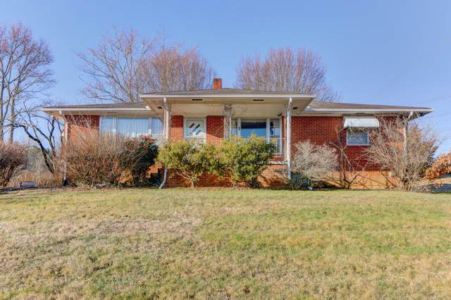 8150 Pelleaux Rd, Knoxville, TN 37938 (#1142884) :: A+ Team