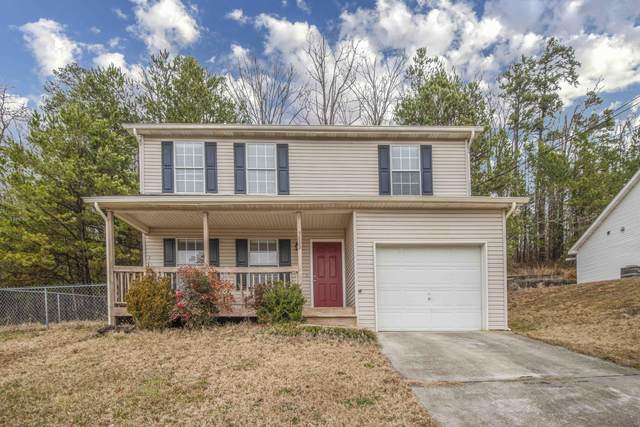 5833 Windtree Lane, Knoxville, TN 37921 (#1142984) :: The Cook Team