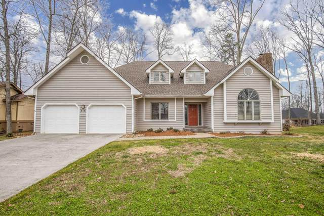 210 Cheeskogili Lane, Loudon, TN 37774 (#1143150) :: Billy Houston Group