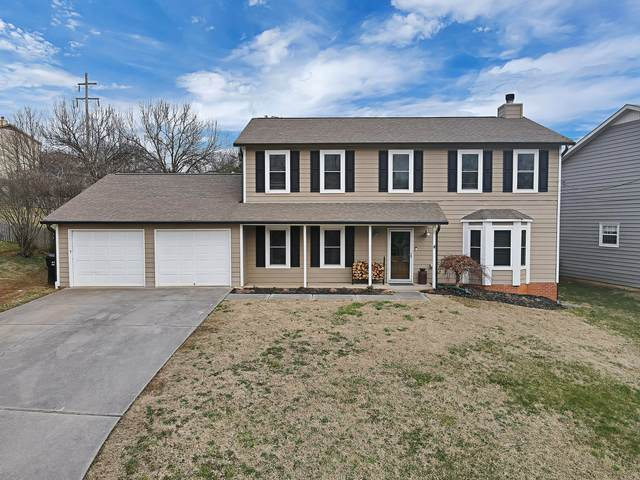 1117 Harbour Shore Drive, Knoxville, TN 37934 (#1143492) :: Realty Executives Associates