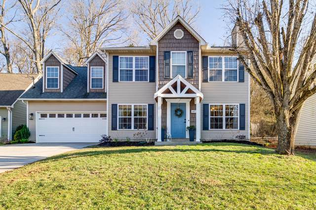 1417 Randall Park Drive, Knoxville, TN 37922 (#1143527) :: A+ Team
