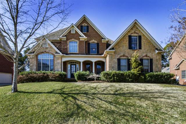 1217 Bentley Park Lane, Knoxville, TN 37922 (#1143642) :: A+ Team