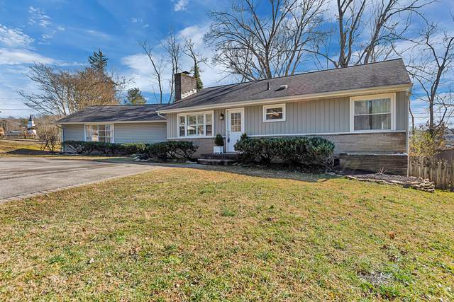 7504 Rocky Hill Lane, Knoxville, TN 37919 (#1143918) :: A+ Team
