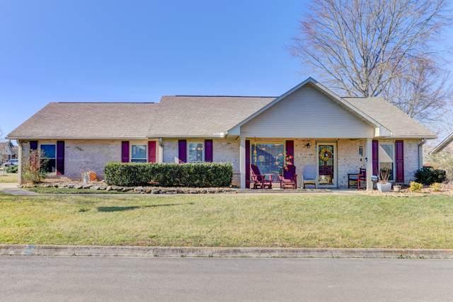 1901 Brunswick Drive, Maryville, TN 37803 (#1144079) :: Adam Wilson Realty