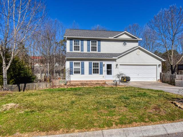 6040 Tennyson Drive, Knoxville, TN 37909 (#1144327) :: A+ Team