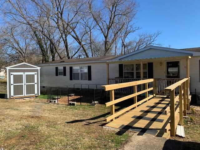 116 Lincoln Drive, Harriman, TN 37748 (#1144330) :: Shannon Foster Boline Group
