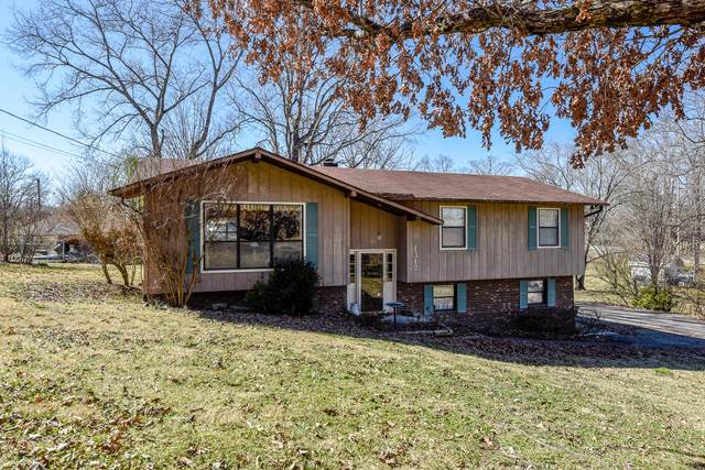 1312 Shady Drive, Sevierville, TN 37862 (#1144380) :: Shannon Foster Boline Group