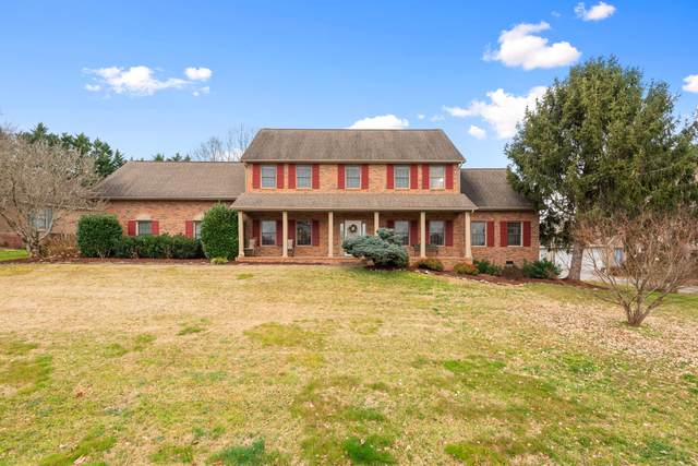 6909 Mount Royal Blvd, Knoxville, TN 37918 (#1144471) :: Shannon Foster Boline Group