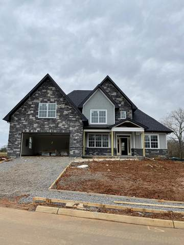 872 Anchor Vista, Knoxville, TN 37934 (#1144518) :: Tennessee Elite Realty