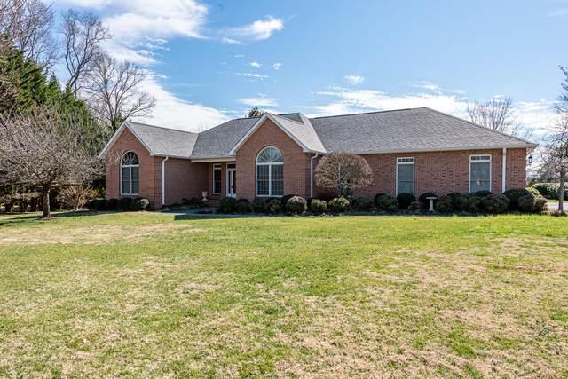 2578 Creekstone Circle, Maryville, TN 37804 (#1144743) :: A+ Team