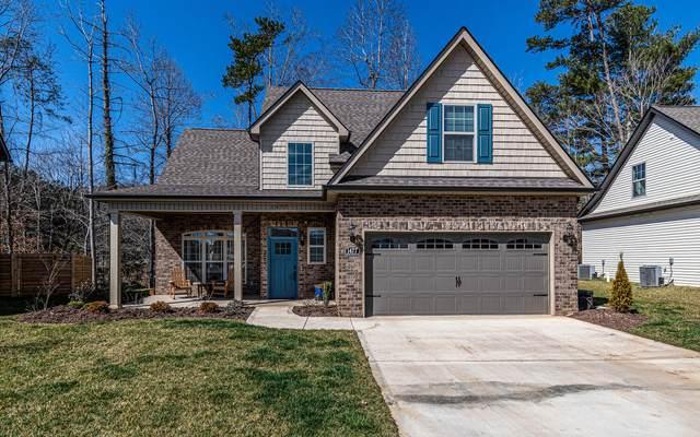 1477 Dreamcatcher Drive, Knoxville, TN 37920 (#1144746) :: JET Real Estate