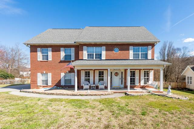 1024 Paxton Drive #6, Knoxville, TN 37918 (#1144925) :: A+ Team