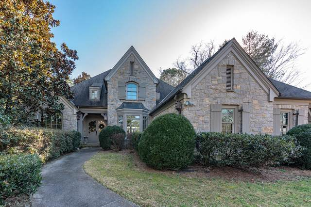 6408 Sherwood Drive, Knoxville, TN 37919 (#1145014) :: Cindy Kraus Group | Realty Executives Associates