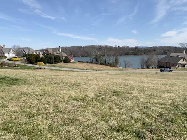 483 Rarity Bay Pkwy, Vonore, TN 37885 (#1145114) :: The Cook Team