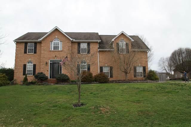 2820 Pebblestone Lane, Knoxville, TN 37938 (#1145171) :: Tennessee Elite Realty