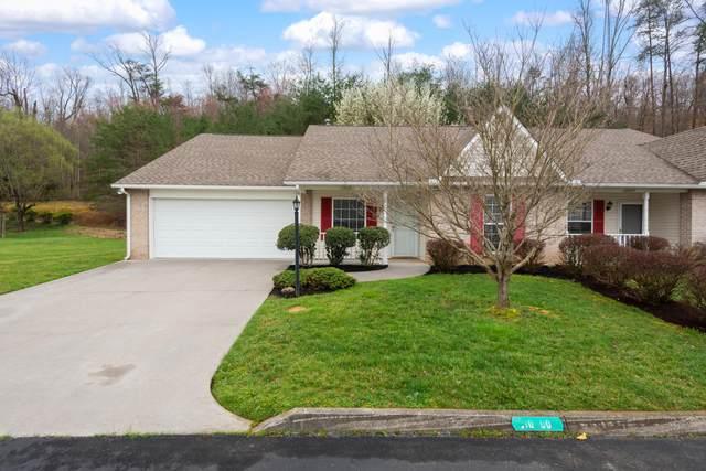10000 Dayflower Way, Knoxville, TN 37932 (#1145209) :: A+ Team