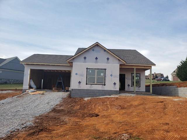 2131 Frewin Court, Sevierville, TN 37876 (#1145353) :: Tennessee Elite Realty
