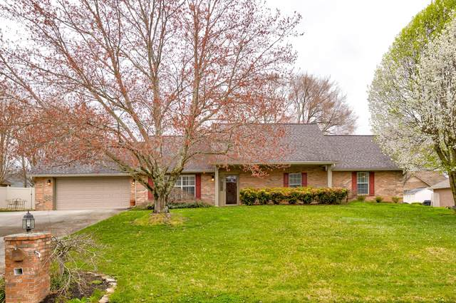 1290 Coventry Court, Maryville, TN 37803 (#1145356) :: Adam Wilson Realty