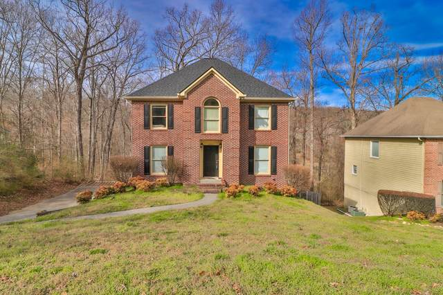 7620 Christin Lee Circle, Knoxville, TN 37931 (#1145437) :: Adam Wilson Realty