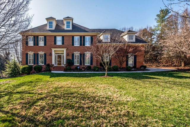 1511 Botsford Drive, Knoxville, TN 37922 (#1145512) :: Billy Houston Group